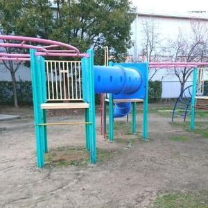 明和町公園(北九州市小倉北区)