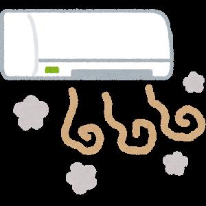 エアコンクリーニングはおすすめ!「キレハピ」の体験レビューをご紹介