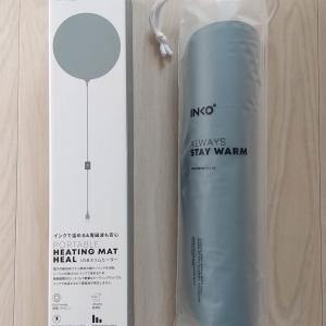 INKO(インコ)のUSBヒーター・薄くて軽い、電磁波カットのあったかグッズをレビュー