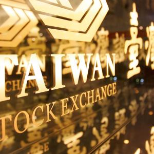 【台湾トップ50指数】構成銘柄入れ替え《金融2企業除外→半導体2企業追加》