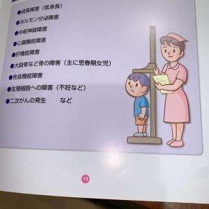 """""""電子署名 妊孕性の保存に"""""""