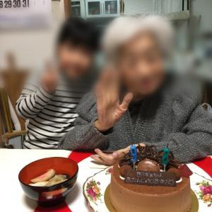 曾祖母との思い出【初発】20