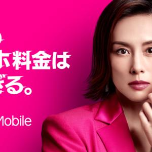 【楽天経済圏】iPhoneで楽天モバイルを利用して1ヶ月以上たったのでレビューする【口コミ】