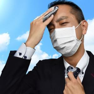 【令和3年最新】本当にオススメ出来る熱中症対策グッズを5つ紹介!