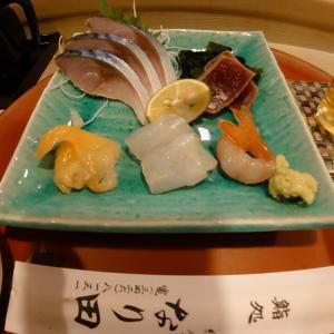 鮨処なり田 寿司屋 経堂
