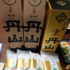 丹山酒造 無農薬米のお酒