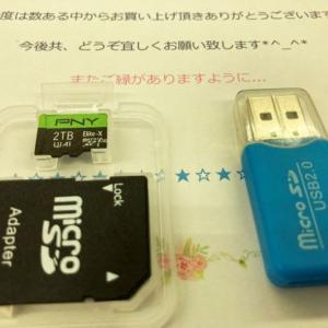 メルカリで売られた偽SDカードがヤバ過ぎる件www