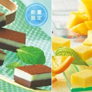ロイズが夏限定の生チョコレートを6月から数量限定で発売!