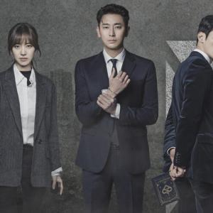 アイテム韓国ドラマの視聴率は低い?平均・最高と高視聴率の話数は?