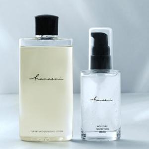 hanaemi化粧水の口コミは悪いし乾燥する?肌のハリへの評判評価は?