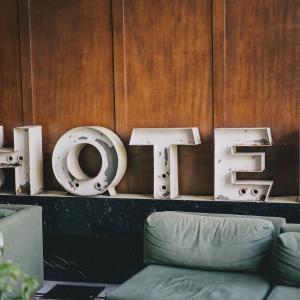 【マラソン大会で遠征】ホテルが取れない時の対策と今後の秘策3選!