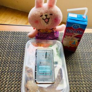"""今週月曜日のDIET IN A BOXのメニューはあまり""""映え""""しませんが味はGOOD(^O^)"""