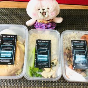 先週木曜日のDIET IN A BOXはフィリピンの定番料理シシグが登場 キタ――(゚∀゚)――!!