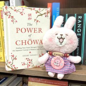 セブの書店で日本の精神文化を伝える本を見つけて思ったこと