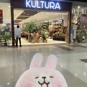 セブでフィリピンのお土産を買うならKULTURA(クルトゥーラ)へ~(*´▽`*)