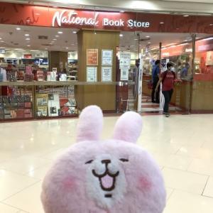 フィリピンの本屋さんて・・・実は○○屋さんです💦
