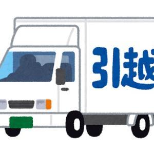 引越し業者の実態(暴露)〜引越し作業編〜