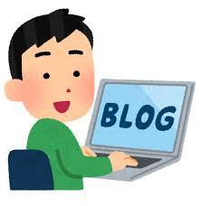 ブログで月収100万円は可能か?(つりタイトル)