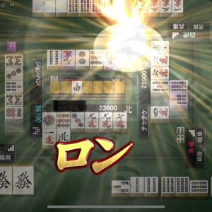 携帯の麻雀ゲームで役満出ました!