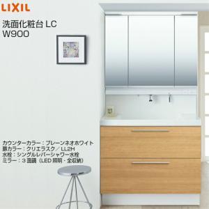 新築で良かったこと〜2方向からアクセスできる洗面所〜