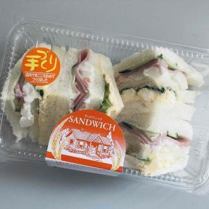 今日のお昼とおやつ。