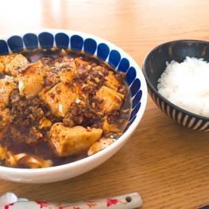 おうちで街中華ランチ 麻婆麺。