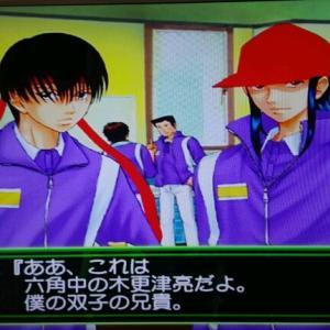 【PS2】テニスの王子様 RUSH & DREAM! その2