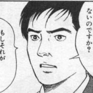【米国株】ウォーレン・バフェット株3銘柄