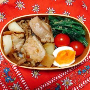 鶏の照り焼き丼弁当で満たされ昼ごはん