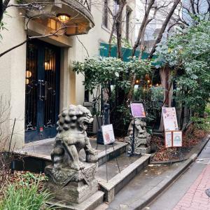 【東京ゆる散歩】原宿・ブラームスの小径