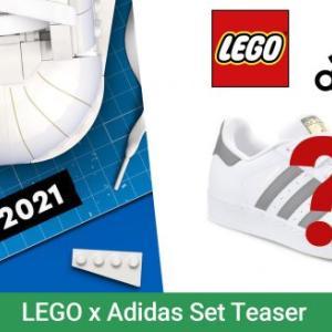 アディダス×レゴコラボが7月1日解禁?