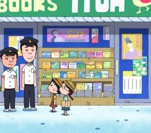 『ちびまる子ちゃん』かまいたち8日放送回に登場 今後はロバートや上白石萌音も!!!!!!!