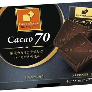 カレ・ド・ショコラ Cacao70