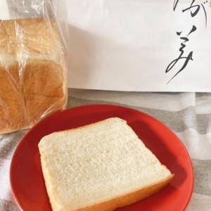 ジーンズを買いに行ってパンを買って帰ってくる