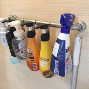 【楽家事】ちょっとしたことでお風呂掃除を楽にする方法
