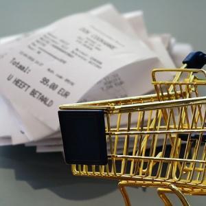 【2020年12月花王製品が超お得!】12月の利用でペイペイで40%還元!