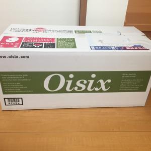 【実質1000円で試せる】Oisix(オイシックス)のお試しを試してみた