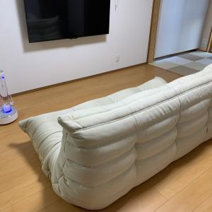 約25万円の高級ソファー ロゼトーゴ レビュー