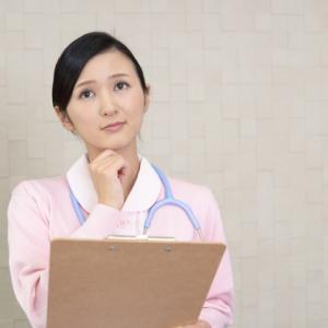 経験1~3年目の准看護師が転職、副業する時の確認すること