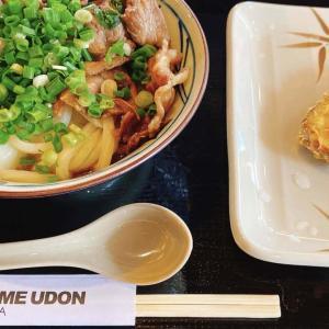 ベトナムで丸亀製麺に行ってみた