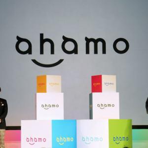 【携帯】武田大臣、「ahamo」について「サブではなくメインブランド、実に6割強の値下げ」