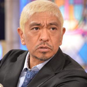 【芸能】松本人志「65歳でやめようとは…あと8年くらい・・・・・・・・・・・