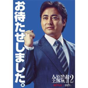 【芸能】西内まりや、山田孝之主演『全裸監督 シーズン2』に出演… 久々に公の場「4年ぶりの芝居で緊張しました」