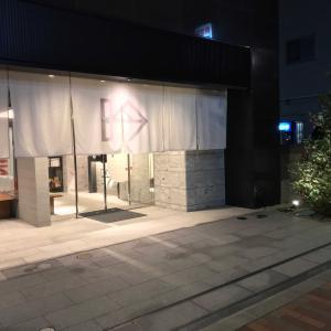 KIN‐HOTEL