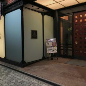 (再訪)ホテル日本橋サイボー