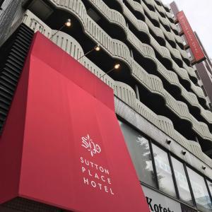 サットンプレイスホテル上野 宿泊