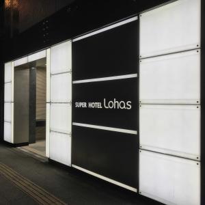 スーパーホテル JR上野入谷口  宿泊