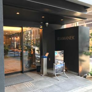 ホテルアマネク浅草駅前 宿泊記