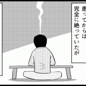父の葬儀③
