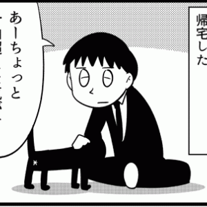 父の葬儀⑤